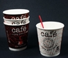 Ripple Hot & Cold 9 oz Individually Wrapped Coffee Cups, 900/Case